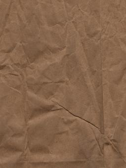 Crumpled Paper Texture - Free Stock Photo