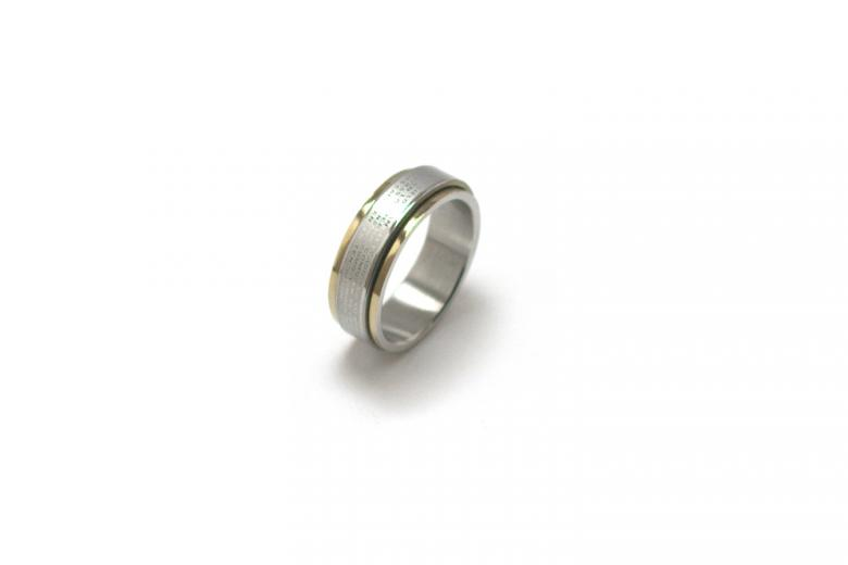 Free Stock Photo of stainless steel ring Created by homero chapa