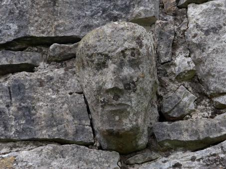 Stone Head - Free Stock Photo