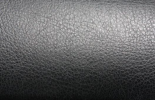Black Leather - Free Stock Photo