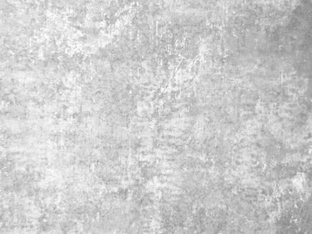 Grey Grunge Texture - Free Stock Photo