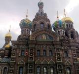 Free Photo - Church of the Savior on blood