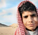 Free Photo - Egyptian Bedouin boy