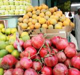 Free Photo - Fruit and vegetable market