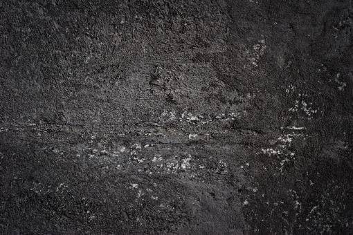 Dark Grunge Wall - Free Stock Photo