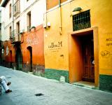 Free Photo - Spanish colorful street