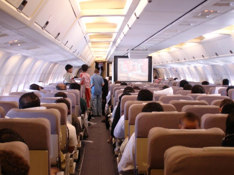 Free Stock Photo of Airplane cabin Created by basem