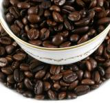 Free Photo - Coffee Roast