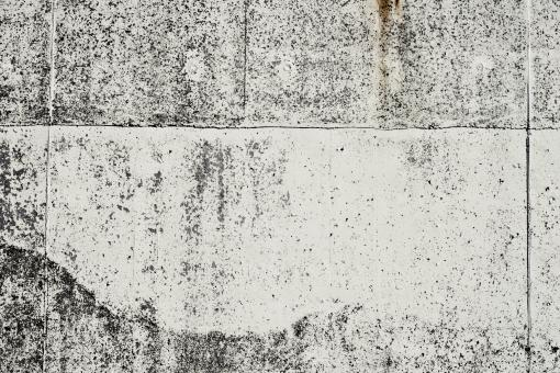 Light Grunge Concrete Wall - Free Stock Photo