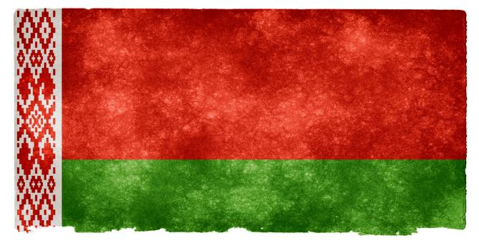 Belarus Grunge Flag - Free Stock Photo