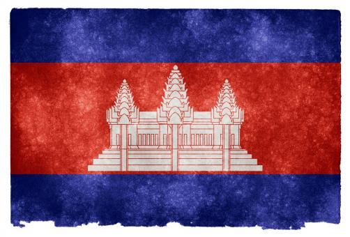 Cambodia Grunge Flag - Free Stock Photo