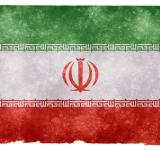 Free Photo - Iran Grunge Flag
