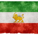 Free Photo - Iran Shah Grunge Flag