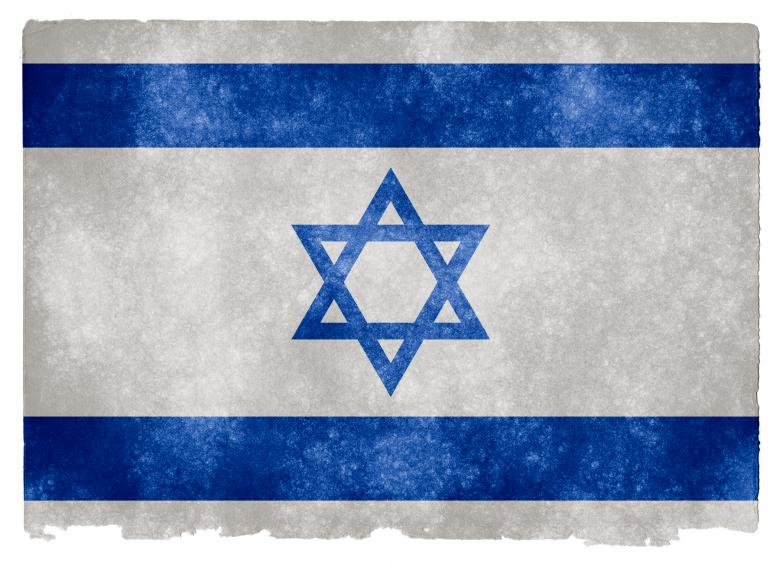 Free Stock Photo of Israel Grunge Flag Created by Nicolas Raymond