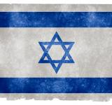 Free Photo - Israel Grunge Flag