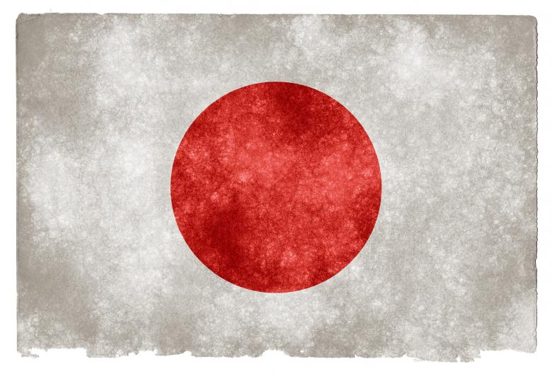Free Stock Photo of Japan Grunge Flag Created by Nicolas Raymond