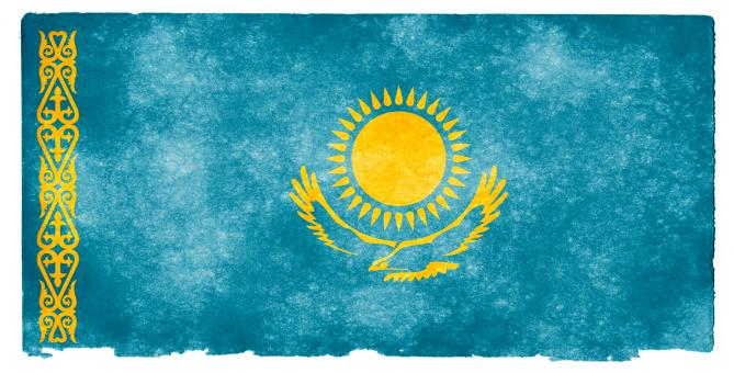 Kazakhstan Grunge Flag - Free Stock Photo