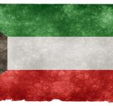 Free Photo - Kuwait Grunge Flag