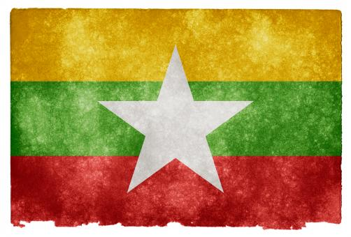 Myanmar Grunge Flag - Free Stock Photo