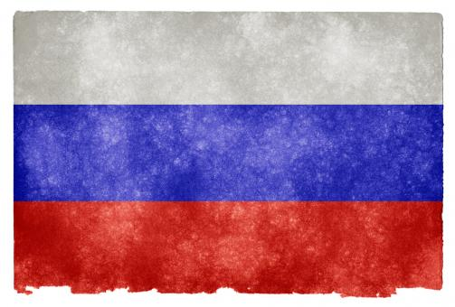 Russia Grunge Flag - Free Stock Photo