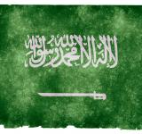 Free Photo - Saudi Arabia Grunge Flag
