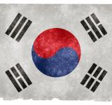 Free Photo - South Korea Grunge Flag