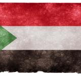 Free Photo - Sudan Grunge Flag