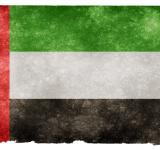 Free Photo - UAE Grunge Flag