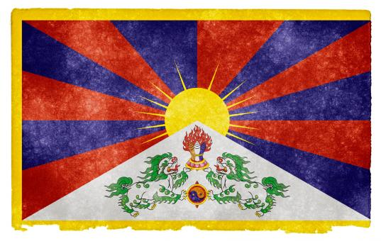 Tibet Grunge Flag - Free Stock Photo