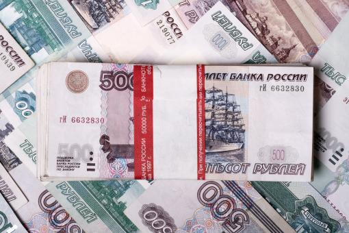 Roubles - Free Stock Photo