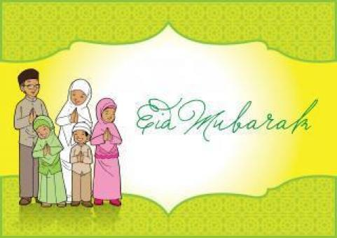 Eid Mubarak Greeting Card - Free Stock Photo