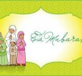 Free Photo - Eid Mubarak Greeting Card