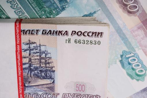 russian roubles - Free Stock Photo