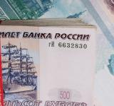 Free Photo - russian roubles