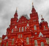 Free Photo - Red Square in Moscow