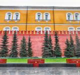 Free Photo - Red Square