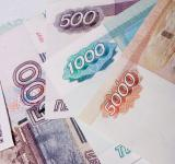 Free Photo - Russian banknotes