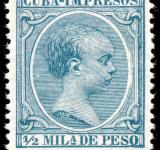 Free Photo - Cyan King Alfonso XIII Stamp