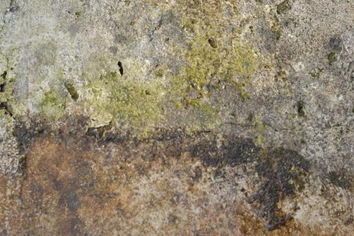 Rough and hardcore wall texture - Free Stock Photo