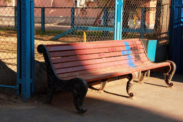 Free Stock Photo of Bench Created by Alsusha
