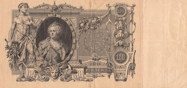 Free Stock Photo of Antique Banknote - Imperial Russia Created by Nicolas Raymond