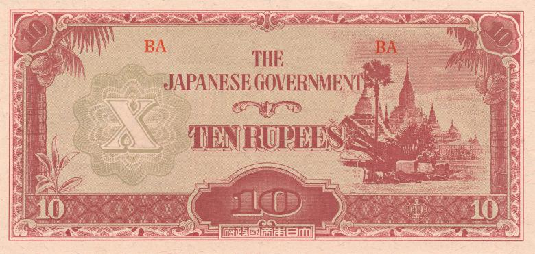 Free Stock Photo of Vintage Banknote - Japanese Government Created by Nicolas Raymond