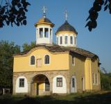 Free Photo - Orthodox church
