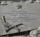 Free Photo - Communist military monument