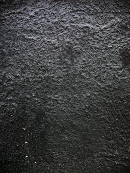Black Wall Texture - Free Stock Photo