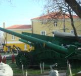 Free Photo - Historical artillery cannon