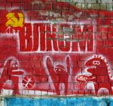 Free Photo - Komsomol graffiti