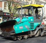 Free Photo - Asphalt laying machine