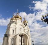 Free Photo - Orthodox church against the blue sky