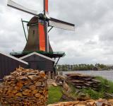Free Photo - Windmill